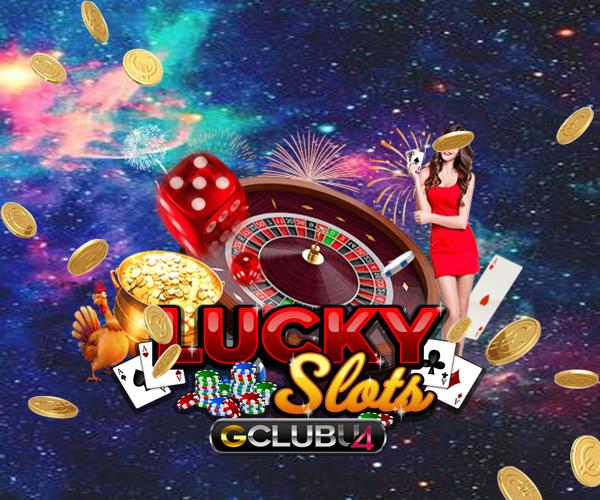 gclub เร็วแรงระบบเว็บไซต์ดีที่สุดในประเทศไทยเชื่อถือได้